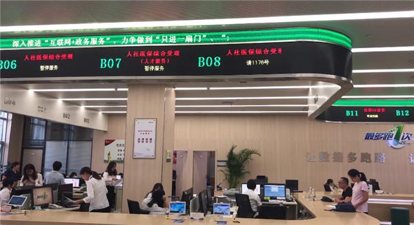 鍥剧墖5.png